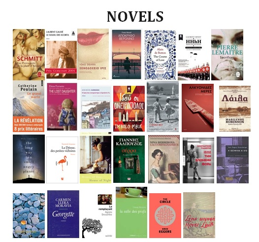 novels 17